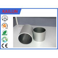 Buy cheap Extruded Hollow Round Thin Wall Anodized Aluminum Pipe ISO / TS 16949:2009 product