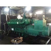 Buy cheap 1250KVA China Yuchai Power Standby Diesel Generator Water Cooled Generator product