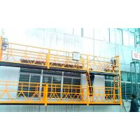Buy cheap High Efficiency 3m Suspended Access Platform , scaffolding stage platform High lift speed product