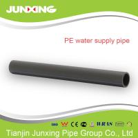 Buy cheap 20mm 1/2inch PE100 HDPE pipe pehd for water supply,irrigation system product