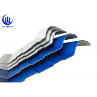 Buy cheap 3 Layer Upvc Corrugated Anti-Corrosion Heat Insulation Upvc Roof Tile product