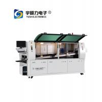 Buy cheap SMT lead free wave soldering machine for pcb /dual wave soldering manufacturer WS350 For Dip production line product