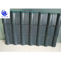 Quality Fire Resistance Synthetic Resin Corrugated Plastic Sheets Long Color Lasting Plastic Roof Panels for sale