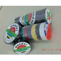 Buy cheap Shiny Surface Rubber Adhesive Insulation Tape Electrical 1250MM Usable Width product