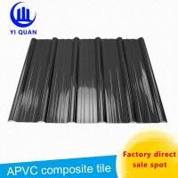 Buy cheap Pvc Corrugated Roof Tiles High Teampature Resistance Strong Load Capacity Roofing Tile product