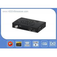 Digital Satellite Receiver, Digital Satellite Receiver online