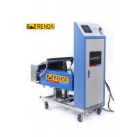 Buy cheap Cement Spray Wall Rendering Machine With Auto Positioning System 220V product