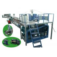 Buy cheap JYD150 PE Foam Sheet Extrusion Line At Closed Mini Cell Lower density product