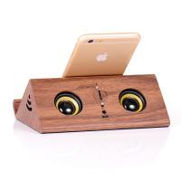 Buy cheap Bamboo Wireless Phone Bracket Wood Magic Speaker With Card Play product