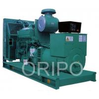 Buy cheap high performance 360kw magnetic electric generator for your backup power product