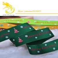 China customized printed grosgrain ribbon for Christmas wholesale
