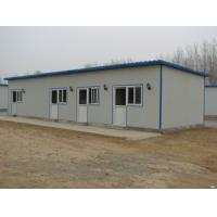 Buy cheap Steel fabricated Long lasting Fast to manufacture and assemble Modular House Steel Modular House product