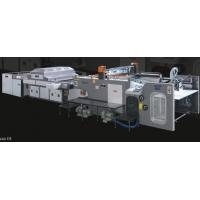 Buy cheap Full Automatic Stop Cylinder Screen Press product