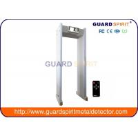 Buy cheap Professional Advanced Portable Security Metal Detectors Walk Through DC 12V 3.5A product