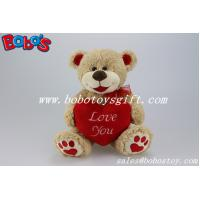 Buy cheap Valentine Teddy Bears With Red Heart Pillow and Embroidery Paw product