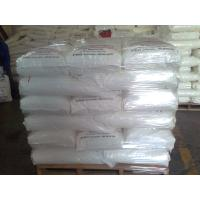 Buy cheap EPOXY RESIN CYD-011/DER671/1001/NPES901 from wholesalers
