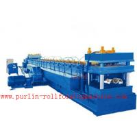 Buy cheap 4mm Thickness Guardrail Forming Machine For Making Highway Barrier According to ANSI product
