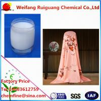 Buy cheap Disperse Thickener product