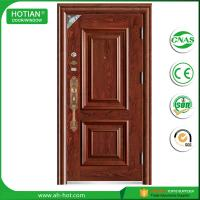 Buy cheap Elegant front entry iron steel doors for house main gate designs product