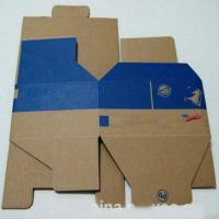 China Custom Brown Kraft Corrugated Boxes Corrugated Shipping Box Moving Box wholesale