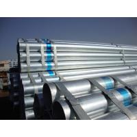 China Hot galvanized pipes on sale
