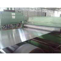 Buy cheap Building Material Aluminum Coil Roll with Alloy 1100 1050 1060 3003 5052 5083 0.1mm - 6mm product