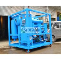 Buy cheap Fully Enclosed Type Online Working Vacuum Dielectric Oil Purification Machine with Big Capacity product