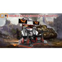 Buy cheap Professional Virtual Reality Shooting Simulator With Motion Capture System product