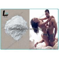 Buy cheap Hormone Compound Toremifene Citrate Anti Estrogen Steroids CAS 89778-27-8 product
