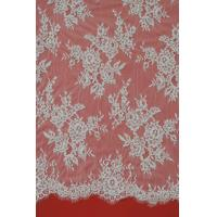 China Chantilly lace fabric for wedding dress on sale