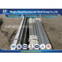Buy cheap ASTM A681 AISI S1 Tool Steel Round Bars Turned / Grinded Steel product