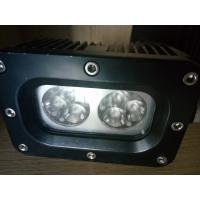 Buy cheap Powder Coated Aluminum Die Casting CNC Machining LED Housing and Heat Sink product