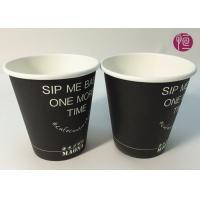 Buy cheap Single Wall Dia73mm 7oz  Coffee Paper Cup With Custom Logo Print product
