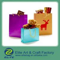 paper bag/ paper gift bag/ paper shopping bag/ paper packaging bag