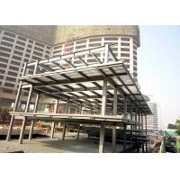 China Multi Storey Steel Structure Construction Mezzanine Floor Building on sale