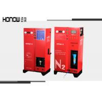 Buy cheap CE Nitrogen Tyre Inflation Equipment , Portable Nitrogen Generator For Tires product