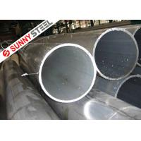 Buy cheap ASTM A213 T23 Seamless alloy tube product