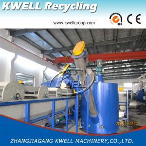 Factory Sale Pe Pp Film Bag Recycling Plant Soft Plastic Washing