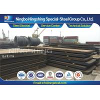 Buy cheap AISI 1050 Medium Carbon Steel Plate , Black / Machined Carbon Steel Sheet product