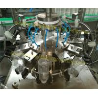 Buy cheap Single Head Beverage Filling Machine 1000 - 2000BPH Rinsing Filling Capping Machine product