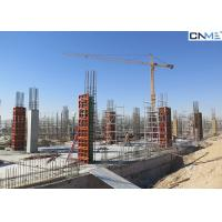 Buy cheap 65 Steel Frame Concrete Column Formwork Systems Easy Operation C-SF65 product