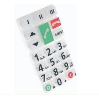 Buy cheap Silicone rubber keypad product