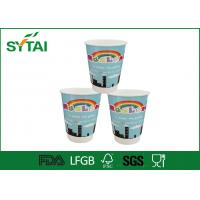 Insulated Double Walled Paper Coffee Cups for Drinking Hot Coffee / Cold Beverage