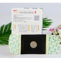 Buy cheap heat plaster for back pain relieving chinese moxibustion herbal patch product