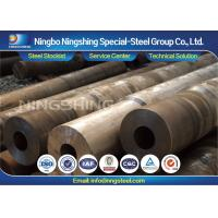 Buy cheap Forged Hollow Bars AISI 4140 / DIN 1.7225 / DIN 42CrMo4 Alloy Steel Forging Parts product