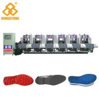 China Leather Shoe Sole Making Machine, Rubber Shoe InsolesVertical Injection Machine on sale