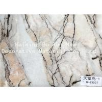 Buy cheap Heat Resistant Surface Covering Decorative Wall Film With UV Surface product