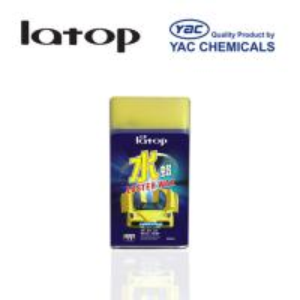 Buy cheap Aerosol Spray Car Luster Wax 500ML Anti-static, Acid Rain Proof for Wood, Steel product