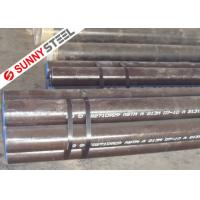 Buy cheap ASTM A213 T5 Superheater and Heat-Exchanger Tubes product