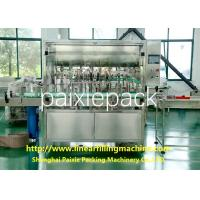Buy cheap Fast Speed Hony Linear Filling Machine Rinsing Filling Capping Machine Glass Bottle product